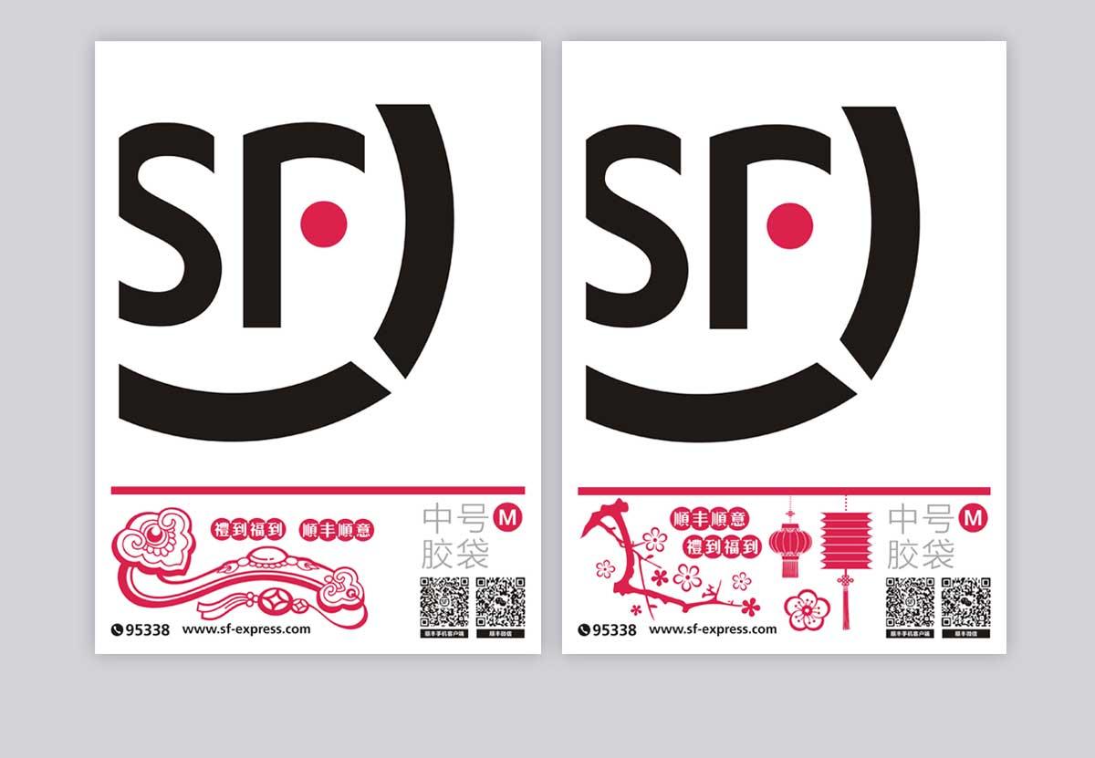 logo 标识 标志 设计 矢量 矢量图 素材 图标 1200_831